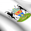Harare Coat of Arms, Zimbabwe. — Stock Photo