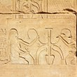 Stock Photo: Ancient egypt images and hieroglyphics