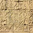 Ancient egypt hieroglyphics in karnak temple — Stock Photo