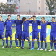 Stock Photo: Ukraine (Under-21) National team