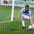 Artem Milevsky of Dynamo Kyiv reacts after he scored a goal — Stock Photo #10058266