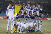 FC Dynamo Kyiv team — Stock Photo