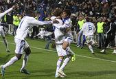 Dynamo Kyiv players react after scored a goal — Stock Photo
