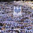 FC Dynamo Kyiv team supporters show their support — Stock Photo #10620863