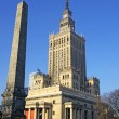 Stock Photo: Building of Palace of Culture and Science in Warsaw