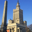 Building of Palace of Culture and Science in Warsaw — Stock Photo #10620872