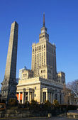 Building of Palace of Culture and Science in Warsaw — 图库照片