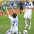 Royalty-Free Stock Photo: FC Dynamo Kyiv players celebrate after scored a goal