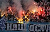 Dinamo kiev ultra destekçileri — Stok fotoğraf
