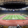 Panoramic view of Olympic stadium in Kyiv - Stock Photo