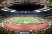 Panoramic view of Olympic stadium in Kyiv — Photo