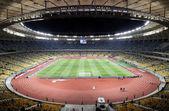 Vue panoramique du stade olympique de kiev — Photo