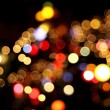 Abstract bokeh background — Stock Photo #8057840