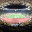 Olympic stadium (NSC Olimpiysky) in Kyiv - Stock Photo