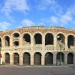 Ancient roman amphitheatre Arena in Verona, Italy - Stock Photo