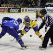 Ice-hockey. Ukraine vs Kazakhstan — Stock Photo