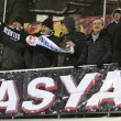 Royalty-Free Stock Photo: FC Besiktas supporters show their support