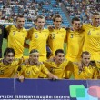 Ukraine team celebrates a goal — Stock Photo