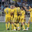 Ukraine team celebrates goal — Stock Photo #9117786