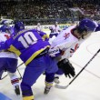 Ice-hockey. Ukraine vs Great Britain — Stock Photo