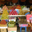 Fruit Market in Phnom Penh, Cambodia - Stock Photo