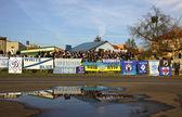 Partisans de fc dynamo kyiv — Photo