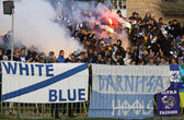 FC Dynamo Kyiv ultras — Stock Photo