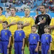 Ukraine National football team players sing the hymn - Stock Photo
