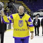 IIHF World Championship DIV I — Stock Photo #9421018
