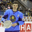 Kazakhstan - golden medalist of IIHF World Championship DIV I — Stock Photo