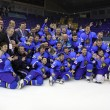 Kazakhstan ice-hockey team — Stock Photo #9421059