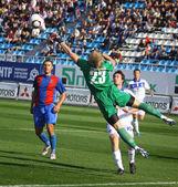 Arsenal Kyiv's goalkeeper Sergiy Pohorilyi — Stock Photo