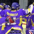 Ice-hockey Ukraine vs Great Britain - Stock Photo