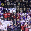 Ice-hockey Britain Fans - Stock Photo