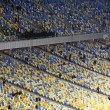 Tribunes of the Olympic stadium (NSC Olimpiysky) in Kyiv — Stock Photo