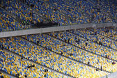 Tribunes of the Olympic stadium (NSC Olimpiysky) in Kyiv — Stock Photo