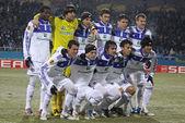 FC Dynamo Kyiv team — Stock Photo