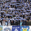 Dynamo Kyiv team supporters — Stock Photo