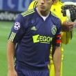 Постер, плакат: Luis Suarez of AFC Ajax