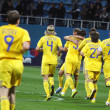 Players of Ukraine celebrate after they scored a goal — Stock Photo