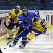 Stock Photo: Ice-hockey. Ukraine vs Kazakhstan