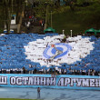 Dynamo Kyiv ultra supporters — Stock Photo