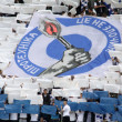 Stock Photo: Dynamo Kyiv ultrsupporters