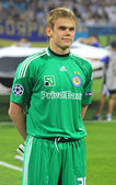 FC Dynamo Kyiv goalkeeper Maxym Koval — Stock Photo