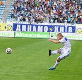 Kyrylo Petrov of Dynamo Kyiv — Stock Photo
