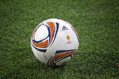 Close-up soccer ball on the grass — Stock Photo