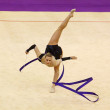 Royalty-Free Stock Photo: Rhythmic Gymnastics World Cup