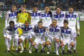 Fc dynamo kyjev team — Stock fotografie