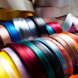 Ribbons — Stock Photo