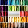 Threads for embroidery — Stock Photo #9843697